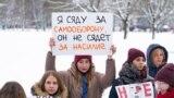 "Belarus — Initiative ""March, baby"" held a picke against violence against women. Minsk, 28Dec2019"