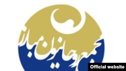 لوگوی مجمع روحانيون مبارز