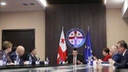 Վրաստանի Ազգային անվտանգության խորհուրդն այսօր քննարկել է Լեռնային Ղարաբաղում իրավիճակի սրացումը