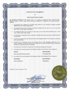 Довідка, видана юристами Mossack Fonseca 8 грудня 2015 року, яка підтверджує право власності Петра Порошенка