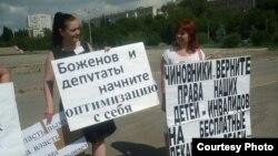 Волгоград. Женщины, голодающие ради благополучия детей, вышли на пикет. Фото и видео Оксаны Загребневой