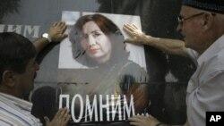 Плакат в память о Наталье Эстемировой в Грозном, 15 июля 2011 года