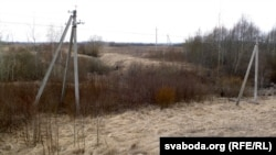 Рускае поле