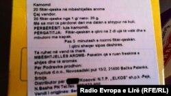 Produkti i së njëjtës kompani, ku mbishkrimi UNMIK është korrigjuar me laps (Foto më 16 shtator 2013).