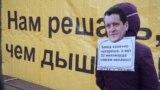 Митинг против строительства МСЗ в Казани