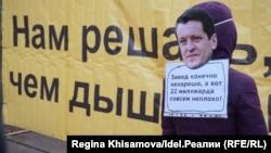 Пикет против строительства МСЗ в Казани. Октябрь 2017 года