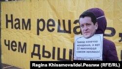 Митинг против строительства мусоросжигательного завода в Казани. 2017 год