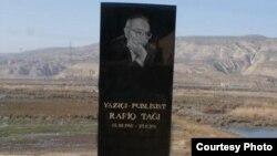 Grave of Azeri author Rafig Tagi