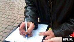 Qrup MSK-da qeydiyyata alınmaq üçün 40 min imza toplamalıdır