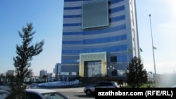 Халк Банк в Ашгабате, Туркменистан. Иллюстраивное фото.