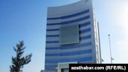 Aşgabat, Halk bankynyň binasy