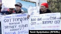 Акция протеста недовольных работой судей. 11 марта 2018 года.