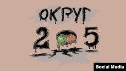 Карикатура з твітера користувача @kequestion