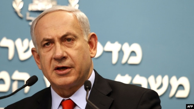 Israeli Prime Minister Benjamin Netanyahu: 'The international community is not laying down a clear red line for Iran.'
