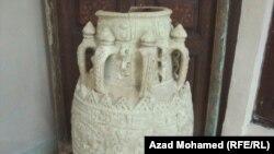 من مقتنيات متحف السليمانية