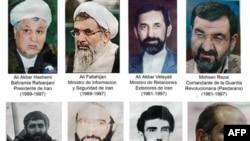 فهرست تحت تعقیب دادگاهی در آرژانتین برای پرونده انفجار مرکز یهودیان آرژانتین (آمیا)