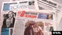 Қазақстандағы кейбір газеттер. (Көрнекі сурет)