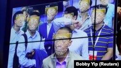 Кытай адамды жүзүнөн тааный алган технологияны өнүктүрүү аракетинде.