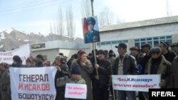 Алайдагы митинг, Гүлчө айылы, 2010-жылдын 6-марты.
