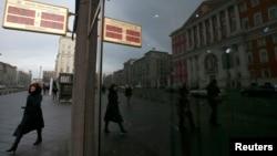 На улицах Москвы. Иллюстративное фото.