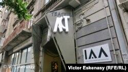 La Teatrul Act, București