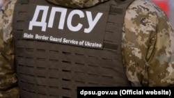 Іноземці мали з собою заборонені в Україні георгіївські стрічки