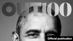 Out magazine Obama cover