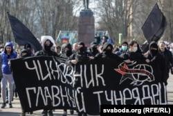 Анархісты на «Маршы недармаедаў» у Берасьці 5 сакавіка