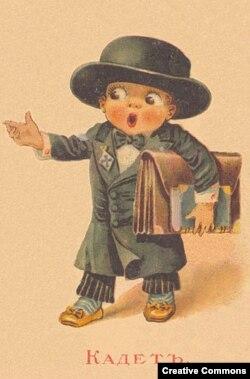 Одна из открыток со стилизованными изображениями представителей политических партий (1906)