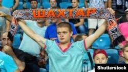 Болельщики украинского ФК «Шахтер».