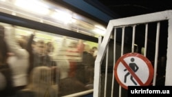Passengers on Ukrainian public transport are already expected to give up their seats to the sick and elderly.