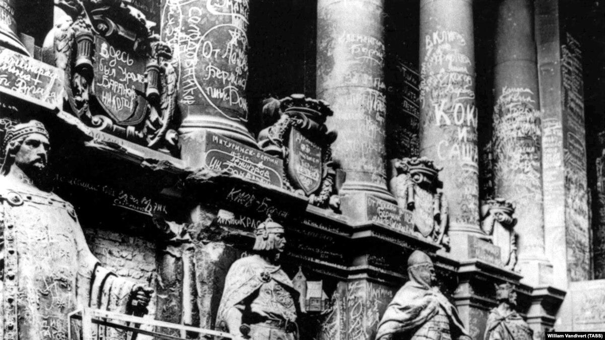 When Walls Talk: The Graffiti From History