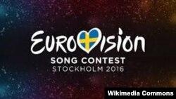 """""""Евровидение-2016"""" сынагынын финалы 14-майда өтөт."""