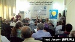 """جانب من ندوة """"المحكمة الإتحادية وخبراء الفقه الإسلامي"""""""