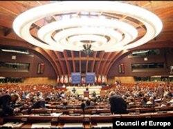Parlamentarna skupština Vijeća Evrope u Strasbourgu - ilustracija