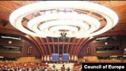 Заседание сессии ПАСЕ в Страсбурге