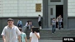 Gürcüstan Texniki Universiteti