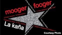 """Омот на шестиот албум на рок составот """"Мугер Фугер"""", насловен """"Ла Кања""""."""
