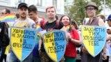 «Улюбви много цветов». Рассказы участников ЛГБТ-прайда вКиеве