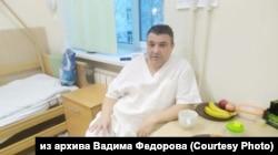 Реаниматолог Вадим Федоров из Иркутска