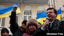 Protesters outside the presidential administration demanded the end of political repression in Ukraine.