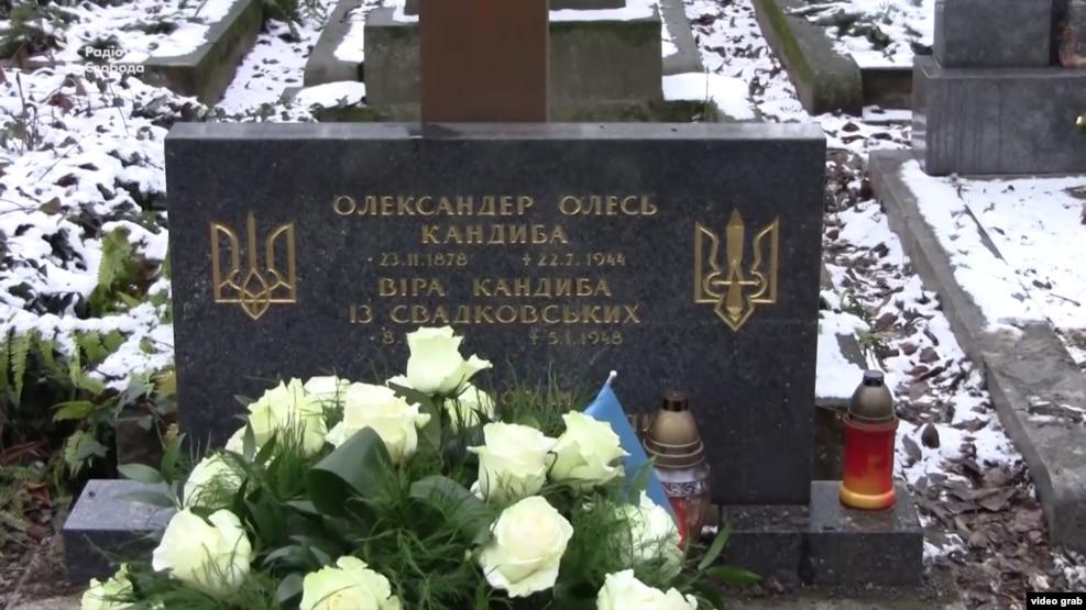 Надгробок Олександра Олеся та його дружини Віри Кандиби