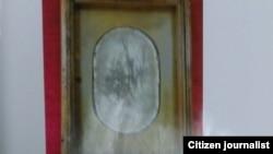 Картина, предположительно принадлежащая кисти Рембрандта.