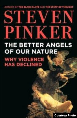 Книга Стивена Пинкера