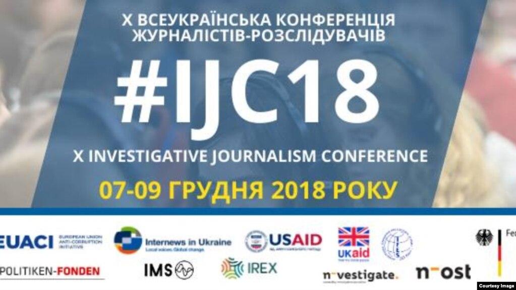 Украина не пустила трех россиянок на журналистскую конференцию