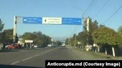 Грузия, путь в Абхазию