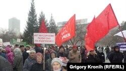 Митинг против мусорной концессии в Новосибирске