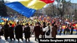 La marşul unirii din Chişinău. 27 martie 2016