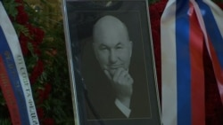 Funeral Held For Former Moscow Mayor Luzhkov