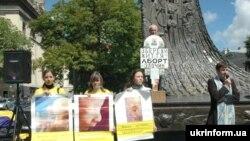 Молитовно-просвітницька акція «Ненароджені діти потребують твого захисту», Львів, 31 травня 2009 року.